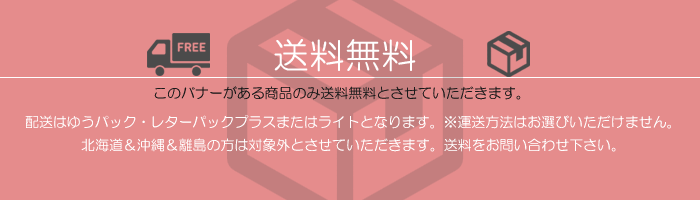 送料無料 イエローデザイン free