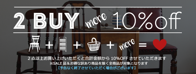 2BUY more 10%off